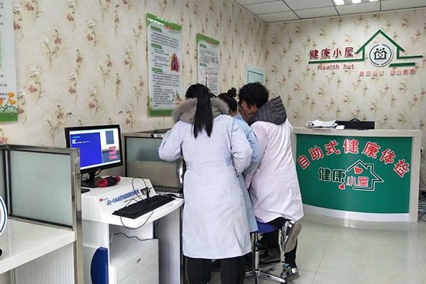 普瑞森健康一体机在陕西省