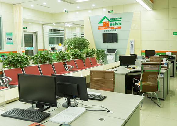 安居医院智能公共卫生服务大