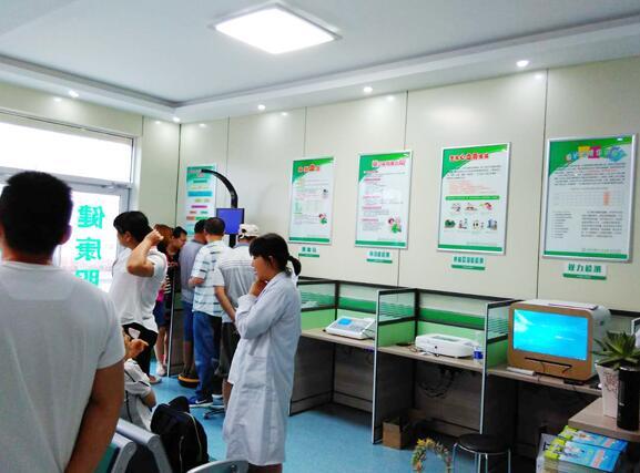 健康一体机健康体检智能推荐系统